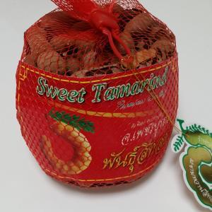 タマリンドの果実