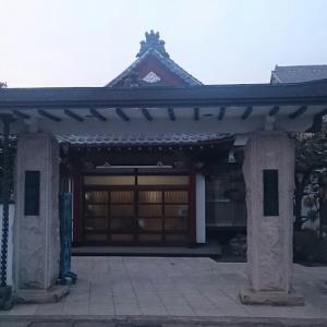 文京支部 橋本地区の正継寺
