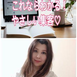 【キャンペーン】いつかは本業になりたい人の最初の月収10万円を得るための秘訣