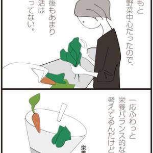 食事情その1