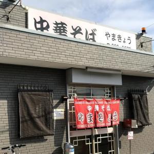 徳島でラーメンを食べるオススメ5選