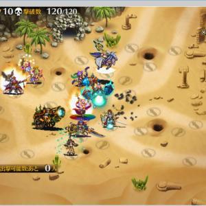 千年戦争アイギス 魔神級フェネクス LV15クリアしました!