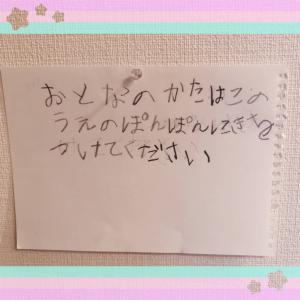 くもんから英語へ。