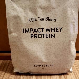 【マイプロテイン】ミルクティーは美味い?飲んでみた感想をレビュー