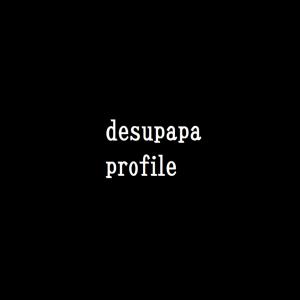 デスパパプロフィール