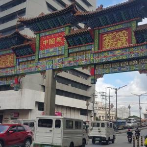 フィリピンの生活水準はどうですか?