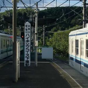 外秩父の人気コース 官ノ倉山へ