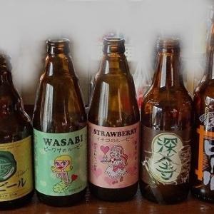 31) ビール抜きの年末年始なんて...