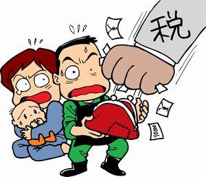 33) 税金と社会福祉とニッポンとバカ息子と