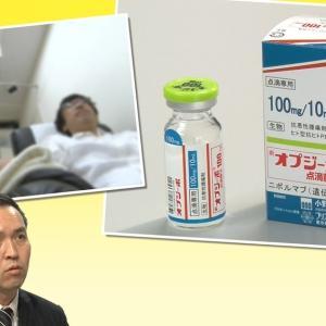 34) 抗がん剤と痛み止め剤の変更