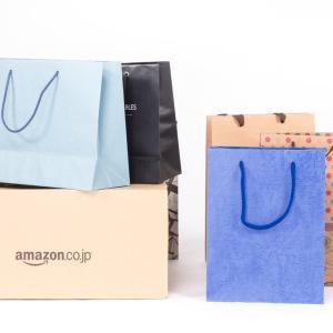 【月刊Amazon】11月の購入品