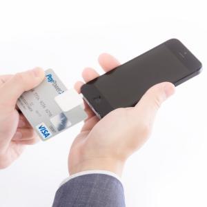 PayPayよりもお得!? Origami Payもお得なキャンペーンを実施中です。