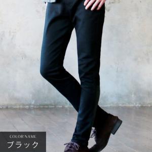 【黒スキニー】SPU スプ的メンズファッション用語集