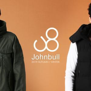 Johnbull(ジョンブル)の進化がこれから加速します