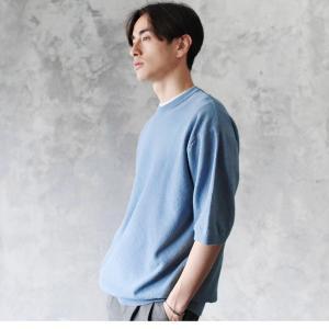 【ビッグシルエット】SPU スプ的メンズファッション用語集