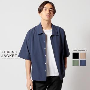 【シャツジャケット】SPU スプ的メンズファッション用語集