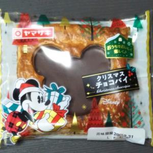 【ヤマザキ】クリスマスチョコパイ