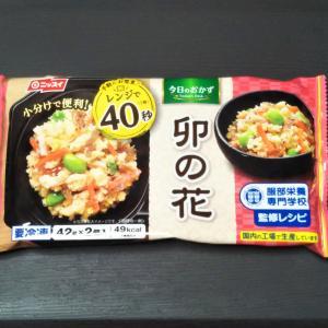 【冷凍食品】卯の花