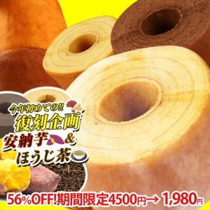 【楽天市場】クーポンで4500円→1980円 スーパージャンボクーヘン 500g×3