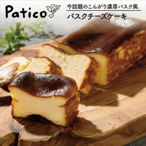 【楽天市場】 バスクチーズケーキ 送料無料