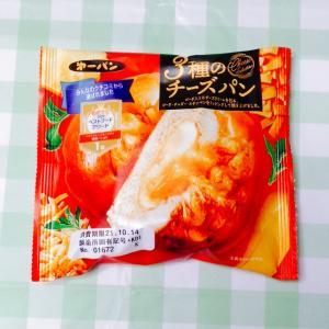 【第一パン】3種のチーズパン
