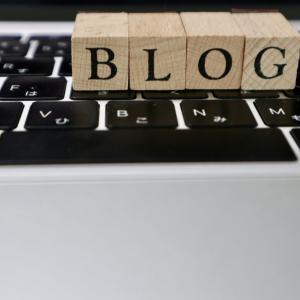 2019年以降は知識、経験、実績を伴わないブログでは稼ぐのが難しい理由