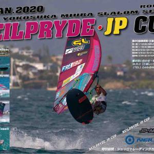 JP HYDROFOIL 2020