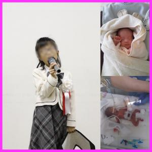 世界早産児デー