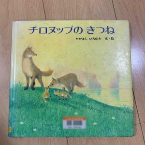 図書館で借りた本たち