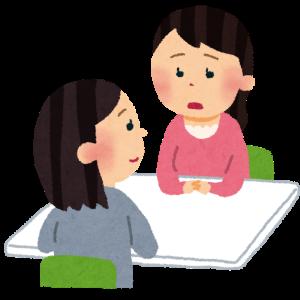 児童相談所の機能について【南青山の児童相談所設立に関しての住民の反対意見を受けて】