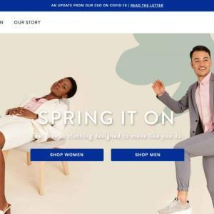 バンクーバーで【キットアンドエース(Kit and Ace)】の服を販売している店を紹介!
