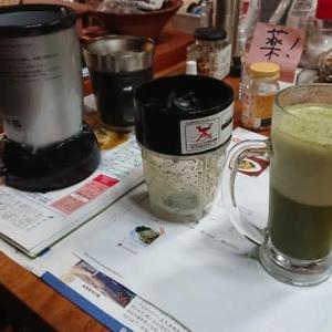 抹茶のカクテルビール