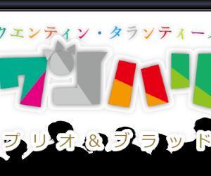 映画「ワンハリ」動画フルを無料視聴できる配信サイト!吹き替え・字幕対応!