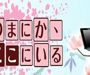 映画『いつのまにか、ここにいる Documentary of 乃木坂46』動画配信で無料視聴!