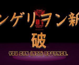「ヱヴァンゲリヲン新劇場版:破」動画配信でフルを無料視聴!Dailymotionやkissanimeより確実!