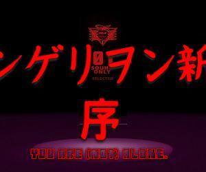 「ヱヴァンゲリヲン新劇場版:序」フル動画が無料視聴できる配信サイト!Dailymotion・openloadより安全!