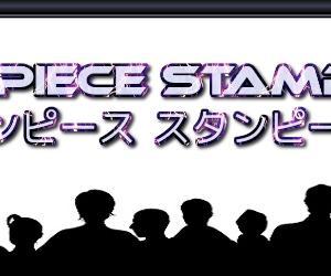劇場版『ONE PIECE STAMPEDE(スタンピード)』動画配信でフルを無料視聴!