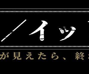 映画『IT(イット)』動画フルを無料視聴!吹き替え字幕版あり!【2017/2019年リメイク版】