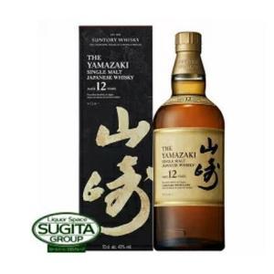 【ウイスキー】山崎12年の確実な入手はこちらです。