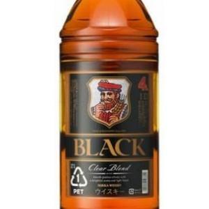 【ウイスキー】ブラックニッカ《クリア》のお取り寄せはこちらです。