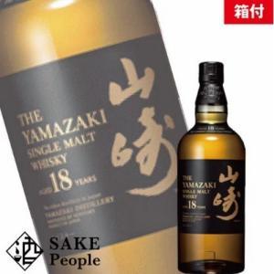 【ウイスキー】山崎18年《箱付》をお手頃価格でお取り寄せならこちらです。
