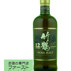 【ウイスキー】竹鶴12年の楽々お取り寄せはこちらです。