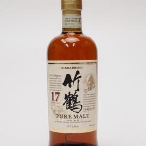 【ウイスキー】竹鶴17年の確実な入手はこちらです。