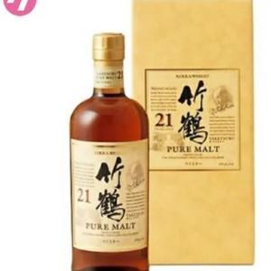 【ウイスキー】竹鶴21年《箱付》のお取り寄せはこちらです。