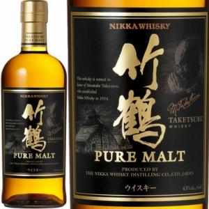 【ウイスキー】竹鶴ピュアモルト《箱なし》のお手頃なお取り寄せはこちらです。