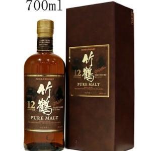 【ウイスキー】竹鶴12年《箱入り》のお取り寄せはこちらです。