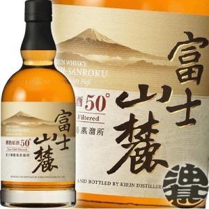 【ウイスキー】富士山麓《熟樽原酒50度》の確実なお取り寄せはこちらです。