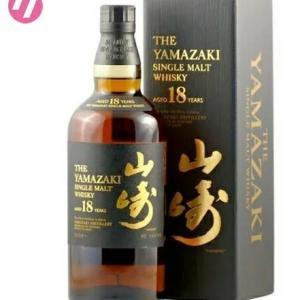 【ウイスキー】山崎18年《箱入》のお取り寄せはこちらです。