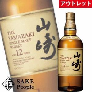 【ウイスキー】山崎12年《アウトレット品》の手軽なお取り寄せはこちらです。