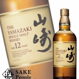 【ウイスキー】山崎12年《箱無し》をお手頃価格で楽々お取り寄せはこちらです。